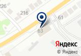«Рязаньагроснаб, ЗАО, торговая компания» на Яндекс карте