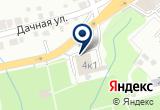 «Сфера, ООО, коллекторское агентство» на Яндекс карте