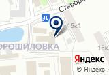 «ИК-2, торгово-производственная компания» на Яндекс карте