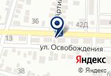«Лайм, гостиница» на Яндекс карте