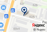 «Альфа, ООО, аттестационный инженерный центр» на Яндекс карте