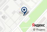 «МиксТранс, ООО, фирма» на Яндекс карте