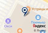 «62скутера.рф, магазин-мастерская» на Яндекс карте