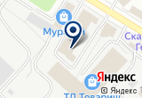 «Муравей, сеть торговых центров» на Яндекс карте