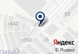 «BassoffStudio, студия автозвука» на Яндекс карте