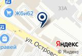 «Avtolux-Studio, автосервис» на Яндекс карте