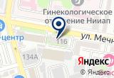 «Гемко, магазин» на Яндекс карте