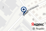 «Рязанский хладокомбинат, ОАО» на Яндекс карте