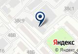 «Кормобаза, оптово-розничная компания» на Яндекс карте