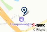 «ИМПУЛЬС» на Яндекс карте