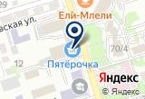 «Виртуозы, музыкальная школа для взрослых» на Яндекс карте