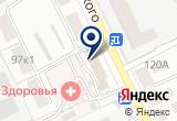 «ДезСтандарт, ООО, торговая компания» на Яндекс карте