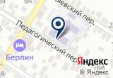 «Лицей многопрофильный №69» на Яндекс карте