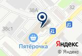 «Триал Маркет, ООО, оптовая компания» на Яндекс карте