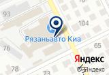 «Магазин автоэмалей, ИП Позвонков С.Н.» на Яндекс карте