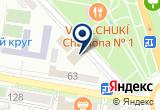 «Ростовская Школа Логистики» на Яндекс карте