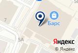 «Люксор, кинотеатр» на Яндекс карте