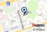 «Репетитум, центр помощи в обучении» на Яндекс карте