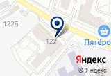«Автомикс, ООО, автотехцентр» на Яндекс карте