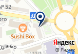 «Социальная Аптека, единая сеть аптек» на Яндекс карте