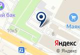 «Авто для всех, ООО, автосалон» на Яндекс карте