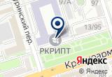 «Центр скорочтения, ИП Николаев Н.А.» на Яндекс карте