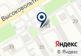 «Магазин канцелярских товаров, ИП Логвин А.Н.» на Яндекс карте