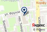 «Темп, культурно-оздоровительный центр» на Яндекс карте