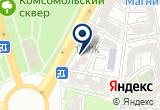 «Ассоль, свадебный салон» на Яндекс карте