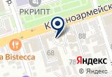 «Адвокатский кабинет Куценко Т.А.» на Яндекс карте