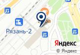 «Рязань-2, железнодорожный вокзал» на Яндекс карте