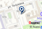 «Arhi.teach, школа архитектуры, дизайна и графики» на Яндекс карте