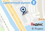 «Декор 61» на Яндекс карте