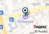 «Европорт, туроператор» на Яндекс карте