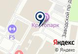 «Легион, автокомплекс» на Яндекс карте