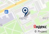 «Лицей, РГУПС» на Яндекс карте