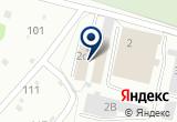 «АвтоVIKA, центр кузовного ремонта и покраски авто» на Яндекс карте