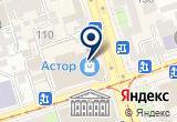 «Инверно, меховой бутик» на Яндекс карте