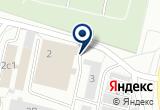 «Байкал-Сервис ТК, ООО, транспортная компания» на Яндекс карте
