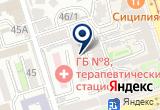 «Дао Дэ, центр китайской культуры» на Яндекс карте
