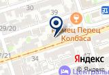 «C-ДОН» на Яндекс карте