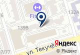 «Санкт-Петербургская Школа Телевидения, Ростовский филиал» на Яндекс карте