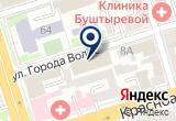 «Danko, туроператор» на Яндекс карте