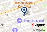«Казачка-К, туроператор» на Яндекс карте