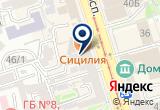 «ЕвроАзия, ООО, визовый центр» на Яндекс карте