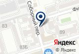 «Профессиональные образовательные технологии, ООО» на Яндекс карте