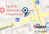 «СигмаПлюс, учебный центр» на Яндекс карте