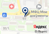 «Свадебный салон-студия Татьяны Веховой» на Яндекс карте