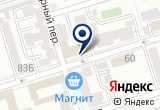 «ЭДИНА, научно-образовательный центр» на Яндекс карте