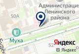 «SOUNDEXPERTS, студия звукозаписи» на Яндекс карте
